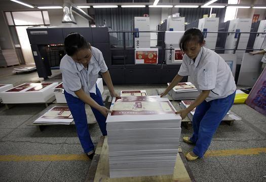 Quá trình cắt xén catalog