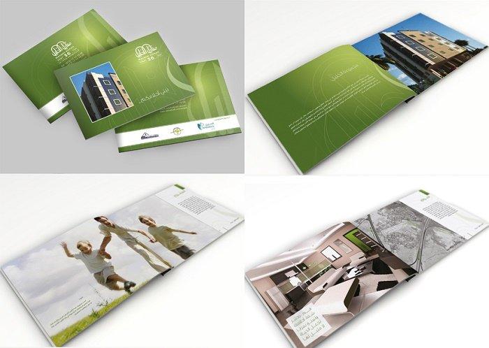 Các trang cũng như từng phần trong catalog cần tạo được mối liên kết
