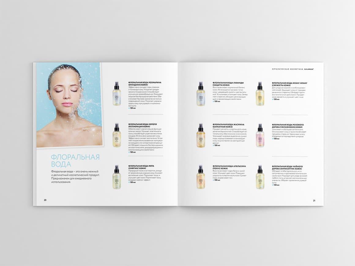thiết kế mẫu catalogue