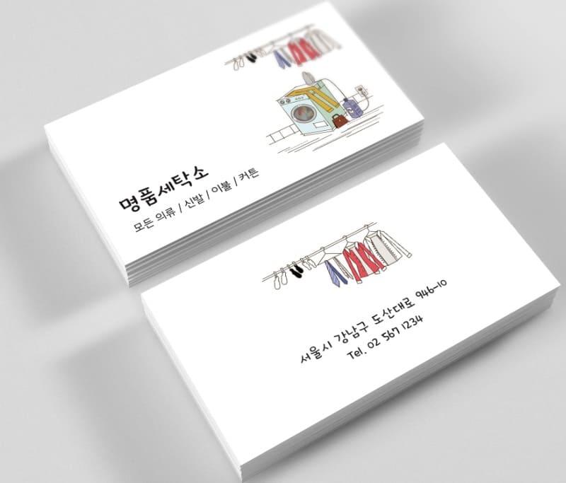 card visit tiệm giặt ủi