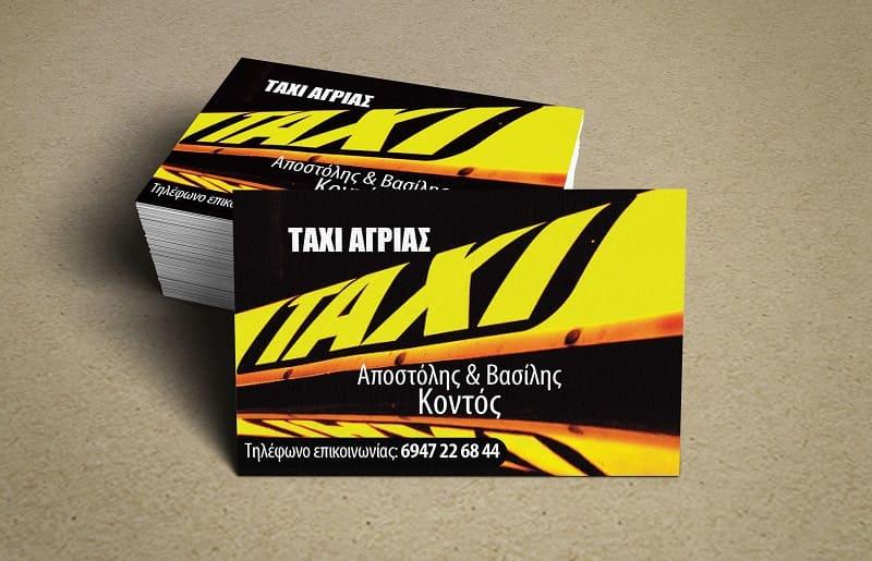 mẫu card visit taxi